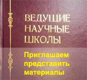 Лет российской Академии Естествознания