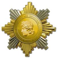 «Орден Александра Великого «ЗА НАУЧНЫЕ ПОБЕДЫ И СВЕРШЕНИЯ»