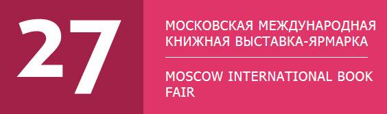ближайшее московские издательства печать и реализация книг также важно следить