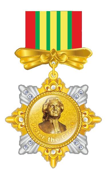 Орден ПЕТРА ВЕЛИКОГО «НЕБЫВАЕМОЕ БЫВАЕТЪ»