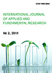 Журнал INTERNATIONAL JOURNAL OF APPLIED AND FUNDAMENTAL RESEARCH