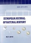 Журнал EUROPEAN JOURNAL OF NATURAL HISTORY